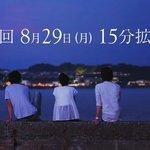 """月9ドラマ""""好きな人がいること""""のロケ地、湘南5選"""