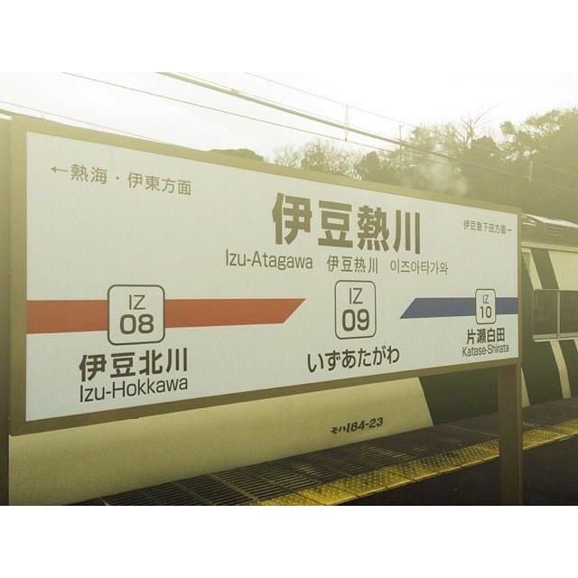 伊豆熱川に旅行に行くなら絶対に外せない注目のスポット!