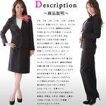 就活で女性が着用する服装は基本的にはスーツで出かける