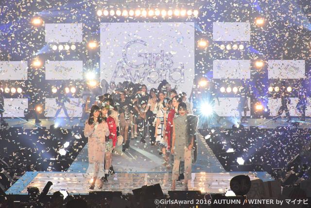 「GirlsAward 2016 AUTUMN/WINTER by マイナビ」イベント潜入レポート!