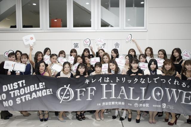 仮装なし!とびきりのオシャレを楽しむ『オフハロウィン』渋谷ガールズパレード♡