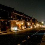 美しき日本の灯りに思わずうっとり♡美濃和紙あかりアート展