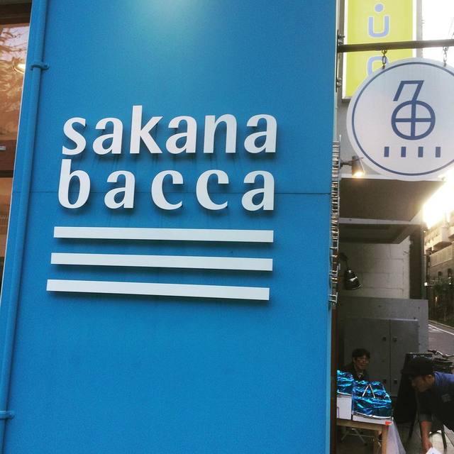 安い!美味しい!珍しい!オシャレ魚屋「サカナバッカ」の魅力♡