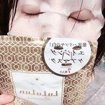 いつものスキンケアにフェイスマスクを足して美肌美人になろう♡
