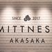 女性専用キックボクササイズスタジオ「MITTNESS(ミットネス)赤坂店」の体験レポート!
