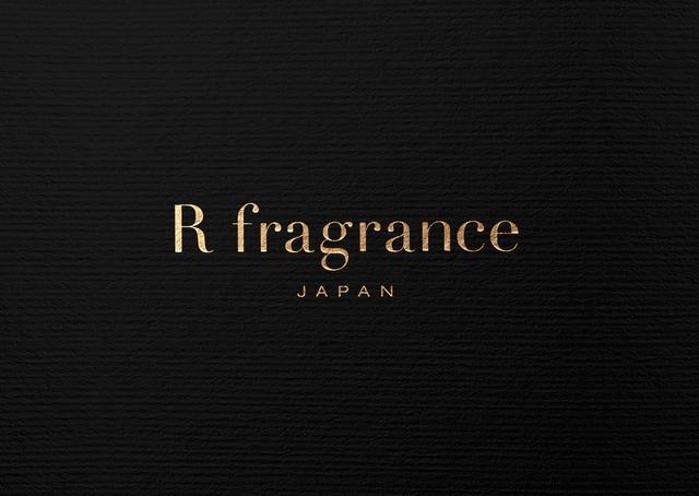 日本人調香師によるMade in Japanの新しい香水ブランド『R fragrance』が誕生
