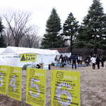 「SHIBUYA CAMP 2017」代々木公園で本気の避難訓練を体験