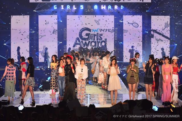 「マイナビ GirlsAward 2017 SPRING/SUMMER」シースリーブース&ステージレポート