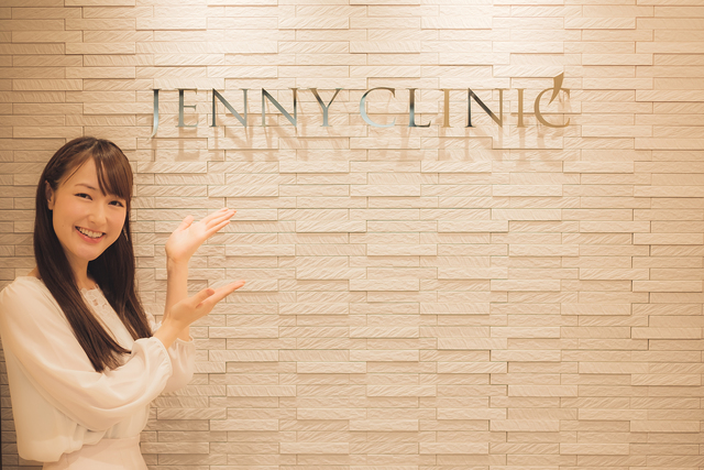 安い!駅近!痛くない!?確かな医療脱毛「ジェニークリニック横浜院」の体験レポート