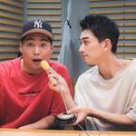 八木将康と町田啓太が劇団メンバーに寄せられたお悩み相談や「人生で初めての経験」について語る