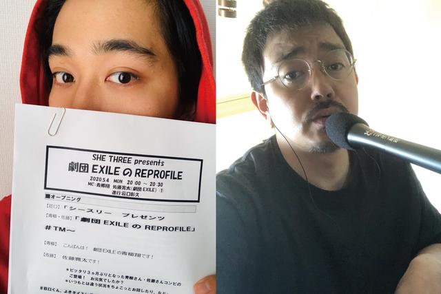 青柳翔と佐藤寛太が、舞台の裏話やそれぞれの「STAY HOME」を語る