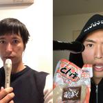 秋山真太郎と八木将康が、よく食べているお菓子の事や「失恋」について語る