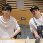 青柳翔と町田啓太が、リスナーからの質問や「面白い話」の話し方について語る
