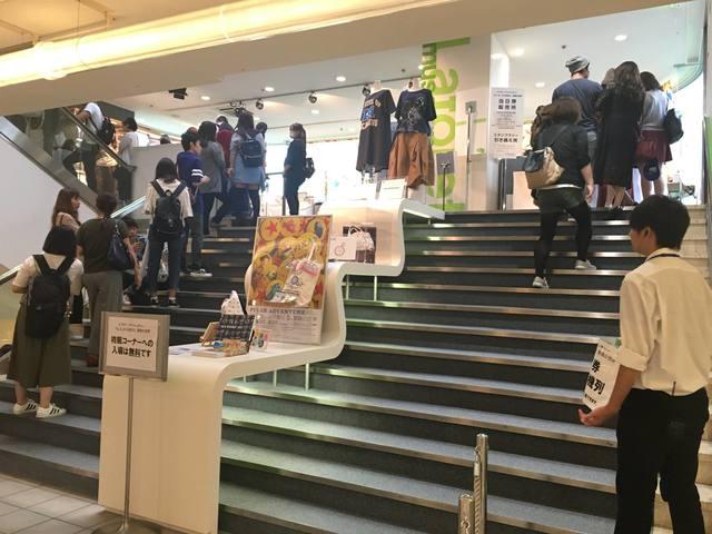 PLAY DIVERSITY SHIBUYA - タイムライン | Facebook (5226)