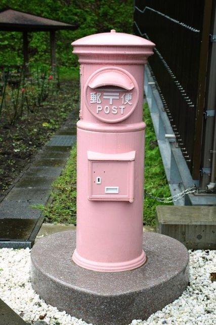 """やっさん髭濃(捜査員名ふぐ政29192) on Twitter: """"淡いピンクだと、ぱっと見、岩下のミュージアムにあるショウガみたいw  RT @pref_iwate: 恋の願いがかなうかも?三陸鉄道南リアス線「恋し浜駅」にあるピンク色のポスト基礎部分も♡型になっていて、かわいい!  http://t.co/gVPB20wLwc"""" (10979)"""