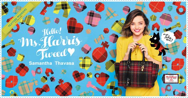 Hello!Ms.Harris Tweed - サマンサタバサグループ オフィシャルオンラインショップ (499581)