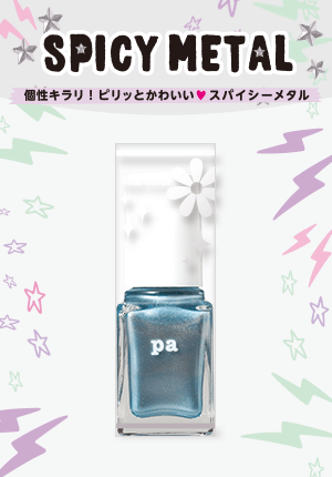 Dear Laura   pa   スパイシーメタル (515194)