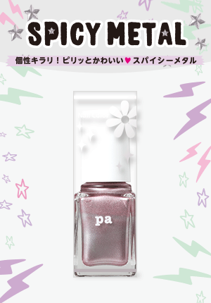 Dear Laura   pa   スパイシーメタル (515196)