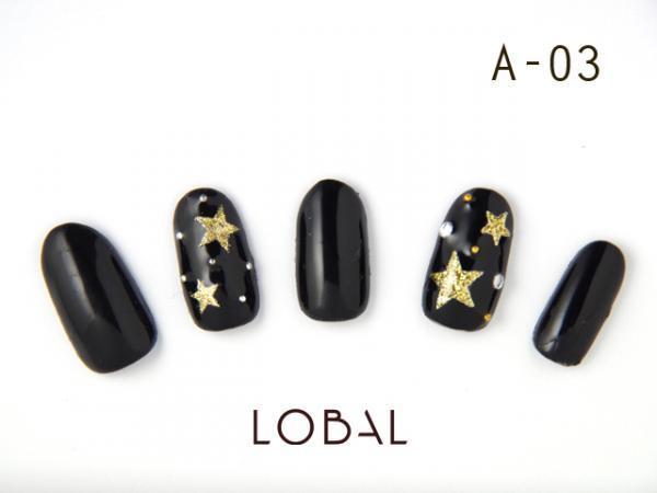 黒ベースにゴールドの星がインパクト大!